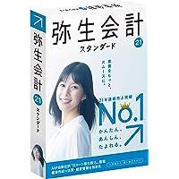 弥生会計 21 スタンダード 【消費税法改正対応】   パッケージ版