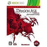 Dragon Age:Origins - Awakening - Xbox360