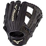 Mizuno MVP Prime Slowpitch Softball Glove Series