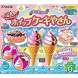 クラシエフーズ ポッピンクッキン ホイップケーキやさん 5個入 食玩・知育菓子(ポップンクッキン)