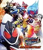 仮面ライダーフォーゼ THE MOVIE みんなで宇宙キターッ! コレクターズパック [Blu-ray]