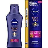 ニベア ロイヤルブルー ボディミルク 美容ケア 200g 〔医薬部外品〕【乾燥によってくすみがちな肌に】 ロイヤルブルーガーデンの香り ボディクリーム 気分もやすらぐ、上品でみずみずしいロイヤルブルーガーデンの香り 200グラム (x 1)