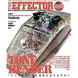 The EFFECTOR BOOK Vol.53The EFFECTOR BOOK Vol.53 (シンコー・ミュージックMOOK)