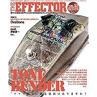 The EFFECTOR BOOK Vol.53The EFFECTOR BOOK Vol.53 (シンコー・ミュージッ…