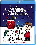 スヌーピーのメリークリスマス [Blu-ray]