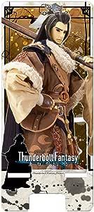 HAKUBA キャラモード マルチクリアスタンド Thunderbolt Fantasy 東離劍遊紀 殤不患(ショウフカン) PA-STD9637 PA-STD9637