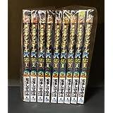 デュエル・マスターズSX コミック 1-9巻セット (てんとう虫コロコロコミックス)