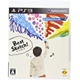 Beat Sketch! - PS3