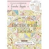 franche lippee memorial book (ブランドブック)
