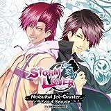 Natsukoi-Jetcoaster (ゲーム「STORM LOVER 夏恋!!」)