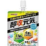 【ボール販売】明治 即攻元気ゼリー 11種のビタミン&4種のミネラル 柑橘ミックス風味 150g×6個