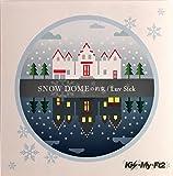 SNOW DOMEの約束/Luv Sick(キスマイSHOP盤)
