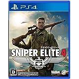 SNIPER ELITE 4 - PS4 (【初回封入特典】DLC『TARGET:Fuhrer Mission Pack』『Camouflage Rifles Skin Pack』封入)