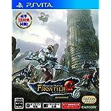 モンスターハンター フロンティアG6 プレミアムパッケージ (【豪華18特典】 同梱) - PS Vita