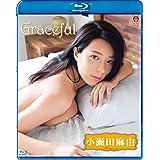 小瀬田麻由 Graceful 【Blu-ray】