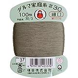横田 ダルマ 家庭糸 手縫い糸 30番手 細口 col.37 グレー 100m 01-0130