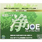 善玉バイオ洗剤 浄 JOE 2箱セット