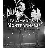 モンパルナスの灯 Blu-ray