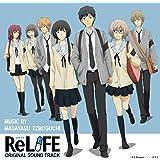 ReLIFE サウンドトラック
