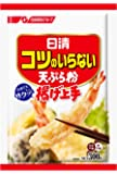 日清 コツのいらない天ぷら粉 揚げ上手 300g×20個