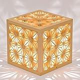 木のあかり 麻の葉キューブMサイズ 中型テーブルランプ 組子照明 国産手作り 青森ヒバ製 40ワット
