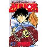 MAJOR(47) MAJOR (少年サンデーコミックス)