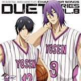 TVアニメ 黒子のバスケ キャラクターソング DUET SERIES Vol.8