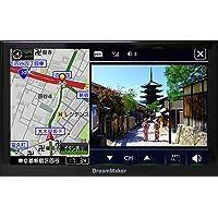 [トラックモード搭載] カーナビ フルセグ ポータブルナビ 9インチ 2020年 ゼンリン地図 ピボット機能 みちびき対応 MicroSD 12V24V 対応 「PN0903AT」