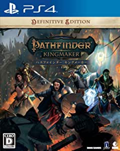 パスファインダー:キングメーカー ディフィニティブエディション - PS4