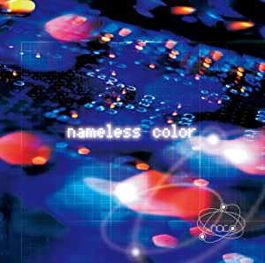 nameless color