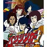 放送35周年記念企画 銀河烈風バクシンガー Blu-ray Vol.1【想い出のアニメライブラリー 第86集】