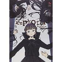 euphoria HDリマスター 【廉価版】