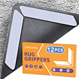 ZONGOOL Rug Grippers, Washable Double Sided Anti Curling Non-Slip Parallelogram Carpet Tapes Reusable Durable Rug Tapes for H