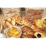 パピオ 手作りパンお得な詰め合わせセット 冷凍クール便