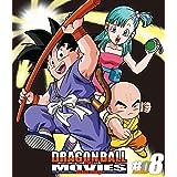 DRAGON BALL THE MOVIES Blu-ray ♯08