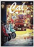 Cal(キャル) vol.25 2019年 01 月号 [雑誌]: GOODS PRESS(グッズプレス) 増刊