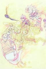 不滅のあなたへ(12) (週刊少年マガジンコミックス) Kindle版