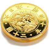 復刻版 近代銭 明治十年銘 旧二十圓 金貨 金鍍金 プルーフ調仕上げ