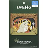 My Neighbor Totoro Mysterious Encounters Paper Theater