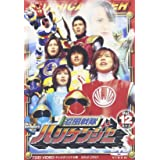 スーパー戦隊シリーズ 忍風戦隊ハリケンジャー Vol.12(完) [DVD]