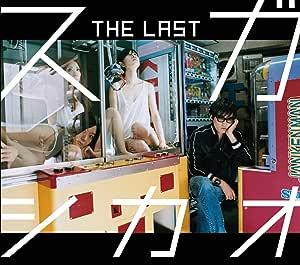THE LAST (初回限定盤 CD+特典CD)