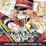Crash Fever 〜Classic Medley〜