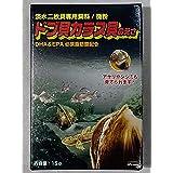 エイエフジャパン企画 ドブ貝カラス貝のえさ