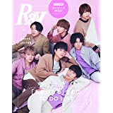 Ray(レイ) 2021年 11 月号 増刊 特別版
