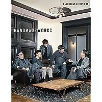 バナナマン×東京03 handmade works 2019 [Blu-ray]
