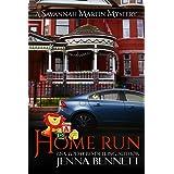 Home Run: A Savannah Martin Holiday Novella #15.5 (Savannah Martin Mysteries)