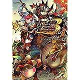 モンスターハンターポータブル 3rd オフィシャルアンソロジーコミック Vol.2 (カプ本コミックス)