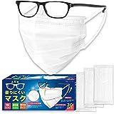 [Amazon限定ブランド] 眼鏡が曇りにくいマスク 30枚入 超絶フィット 不織布 マスク Wワイヤー 立体構造 呼吸がしやすい 個包装 高性能フィルター 耳が痛くなりにくい ホワイト ふつうサイズ