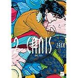 CANIS-Dear Hatter- (#2) (バンブー・コミックス 麗人セレクション)