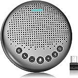 スピーカーフォン eMeet Luna 会議用マイクスピーカー 連結機能 VoiceIAモード PCマイク webスピー…